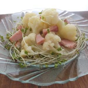 カリフラワー&オードブルチーズローフの温サラダ