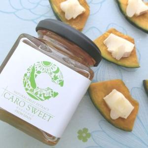 キャロブシロップ☆かぼちゃ&カマンベールチーズのカナッペ風