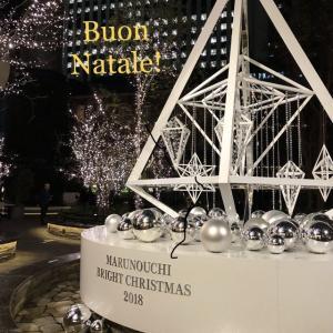 ☆ Buon Natale!