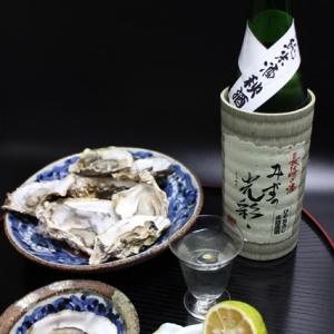 九十九島牡蠣と潜龍酒造「みずの光彩 ひやおろし生詰原酒」