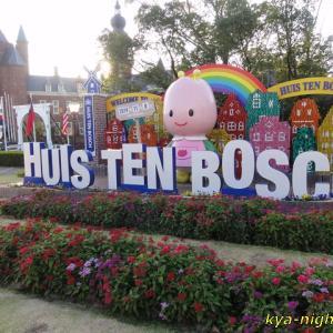 ハウステンボス2019「秋バラ祭」前日