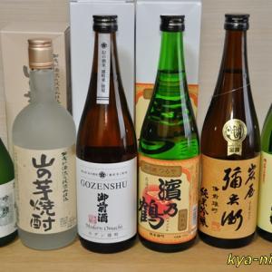 岡山の旅2019⑤岡山の地酒