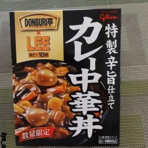 カレー中華丼