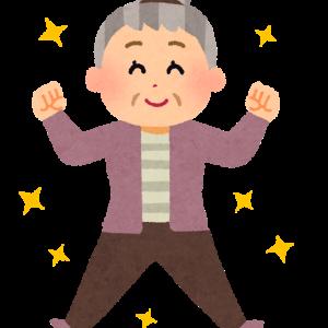 【80歳、10年トレーニングした分かち合い名言集1】