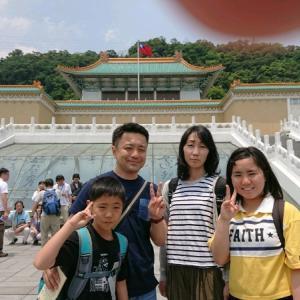 台湾旅行 1