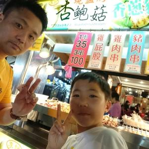 台湾旅行 2