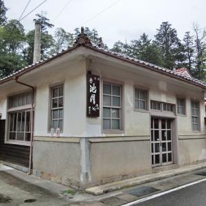 旧阿須那郵便局(邑南町阿須那)