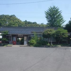加茂中駅(雲南市加茂町)