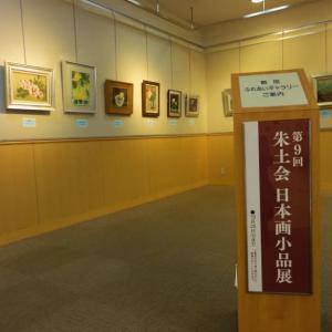デパートのギャラリーで絵の小品展が開かれています。