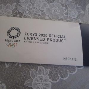 東京2020チケットとネクタイ