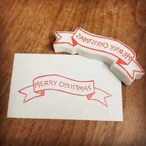 クリスマスバナーはんこ♪MERRY CHRISTMAS☆