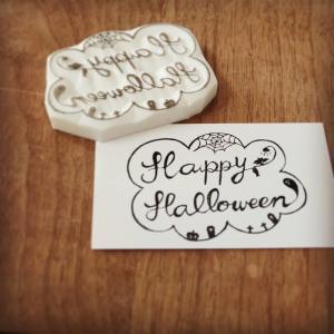 大きめのHappy Halloweenはんこ♪