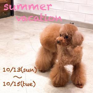 ☆ MILIEU's Summer Vacation ☆
