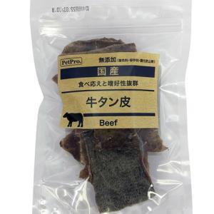 ☆ New Snack * 2 ☆