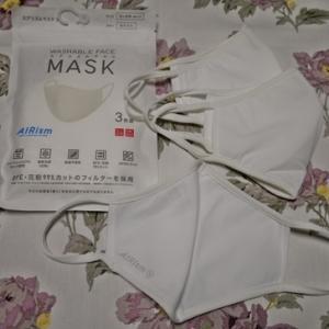 ユニクロの新型エアリズムマスク ひやマスク