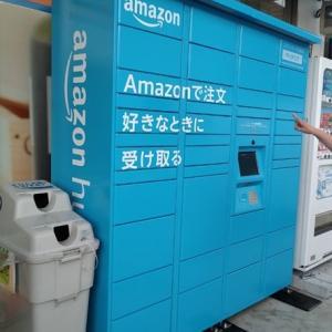amazon hub(ロッカー) ドコモ口座