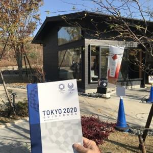 TOKYO2020聖火リレーのトーチを見る