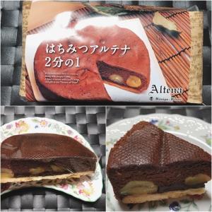 ケーニヒスクローネのふたつのケーキ