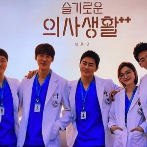 賢い医師生活2