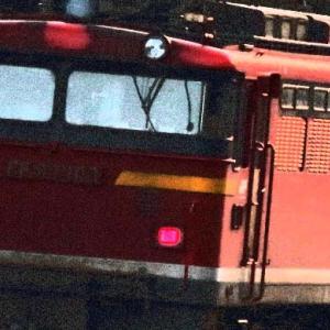 瀬野八 EF67