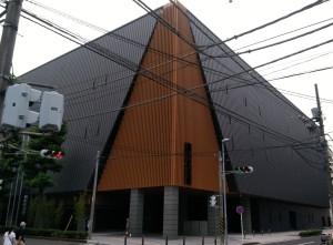 横浜武道館が今日開館したのです。