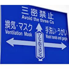 コロナウイルス・わくちんの接種会場の動きは・・・?