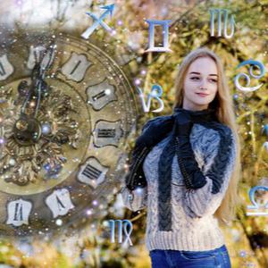 占星術で未来予測!初歩から応用までー全3回(石川楓花先生)