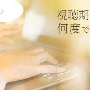 NEWS☆ 『これから開催予定の講座一覧です 』アルカノン・セミナーズ10/2