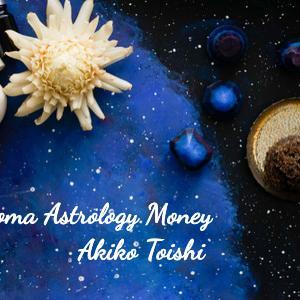 明日・来週の登石麻恭子先生の占星術&アロマワークショップお知らせ