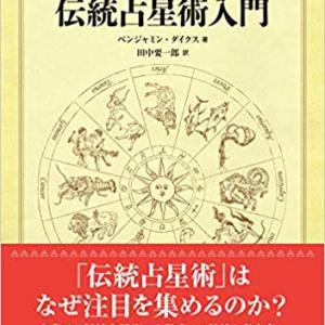 NEWS☆ 『これから開催予定の講座一覧です 』8/28