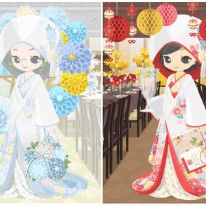 ニコッとタウン 2020年6月(7) 菊花毬打掛 ~Japanese Bridal Kimono~