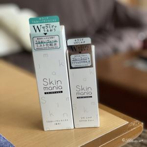 Skin mania UVミルク&うるおいバランスミスト