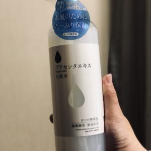 素肌しずく 保湿化粧水