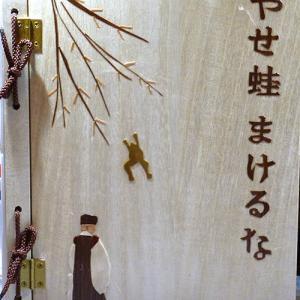 木製ファイルと象嵌絵