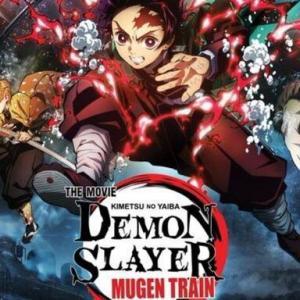 MOVIE /Demon Slayer:Kimetsu no Yaiba