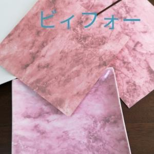 ピンク大理石の焼き上がりは綺麗なお色でした