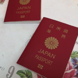パスポートの更新はしておきます