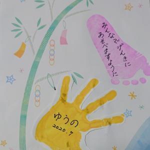 明日は七夕。こんな手形アートはいかがですか