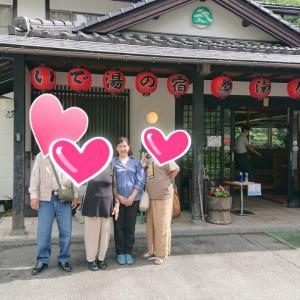 楽しかった吉和の旅。前編