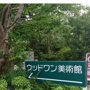 楽しかった吉和の旅。後編