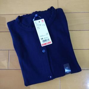 【UNIQLO】500円イロイロ
