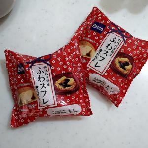 桔梗信玄餅風♡ふわスフレと流し素麺