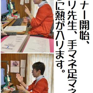 12月「アニマルヒーリング&コミュニケーション」「神道」オンラインセミナー日程のお知らせです