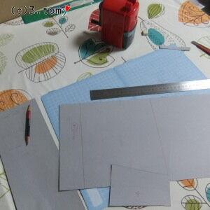 まずは、型紙準備。[skltn-b]