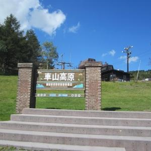 車山高原から霧ヶ峰(2)