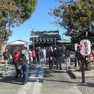 徳川園と文化のみち