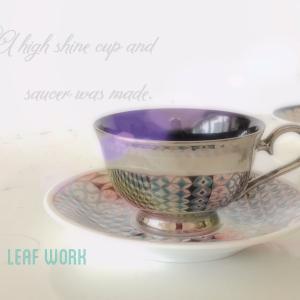 Leaf Workコース:ハイシャインなカップ&ソーサー
