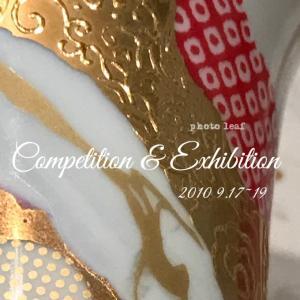 第7回日本キルンアート協会コンクール&作品展が無事終了♡