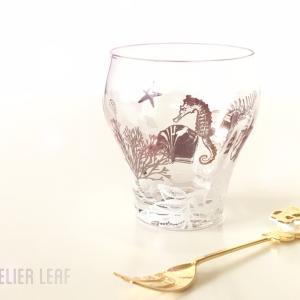タツノオトシゴがかわいいグラス(^^♪