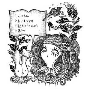 メアリの葉日記*スタート